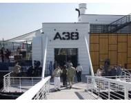 A38 hajó buli - Kategória