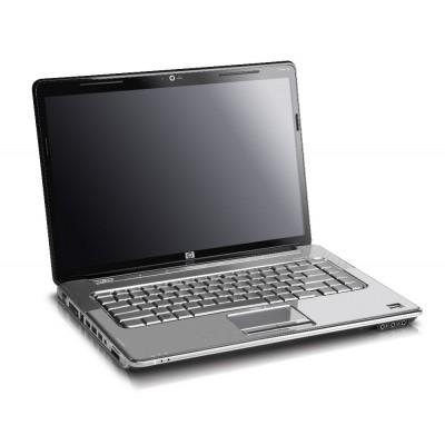 Szeretnék egy laptopot!