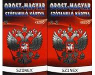 Orosz-magyar szótanuló kártya - Kezdő